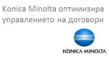КМ-process-optimisation