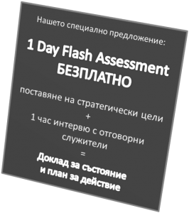 1_DAY_flash_assesment_01